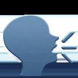 speaking_head_in_silhouette